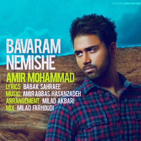 Amir Mohammad – Bavaram Nemishe