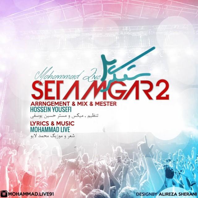 Mohammad Live – Setamgar 2