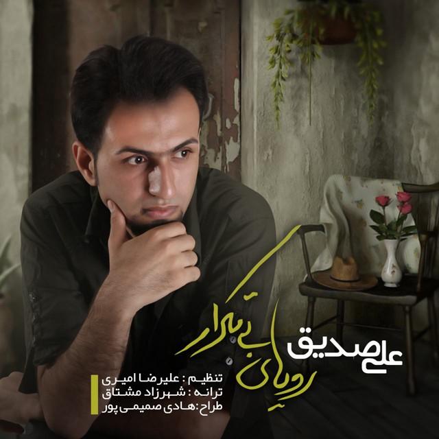Ali Sedigh – Royaye Bi Tekrar