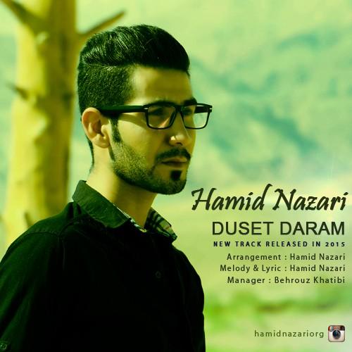 Hamid Nazari – Duset Daram