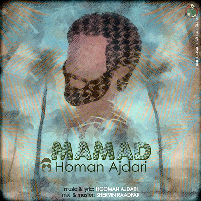 Hooman Ajdari – Mamad