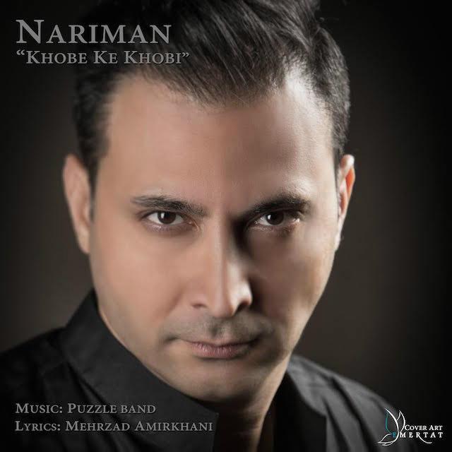 Nariman – Khoobe Ke To Khoobi