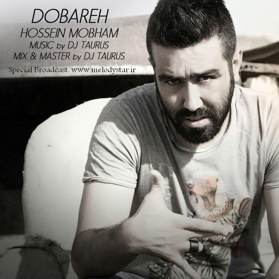 Hossein Mobham – Dobareh