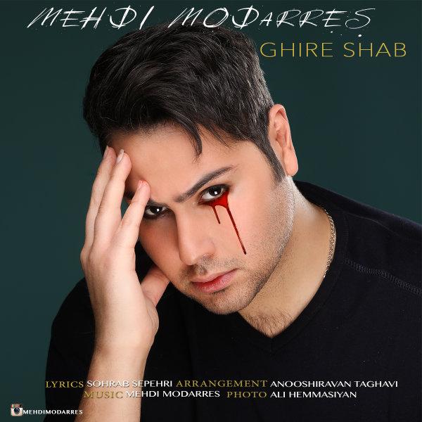 Mehdi Modarres – Ghire Shab