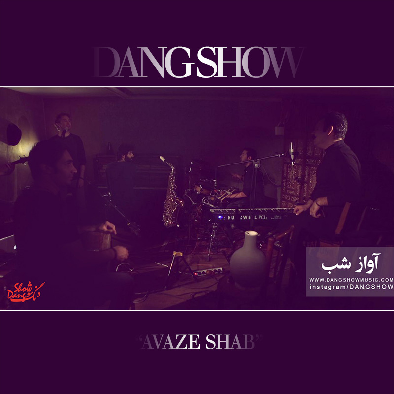 Dang Show – Aavaaz e Shab (Live From The Basement)