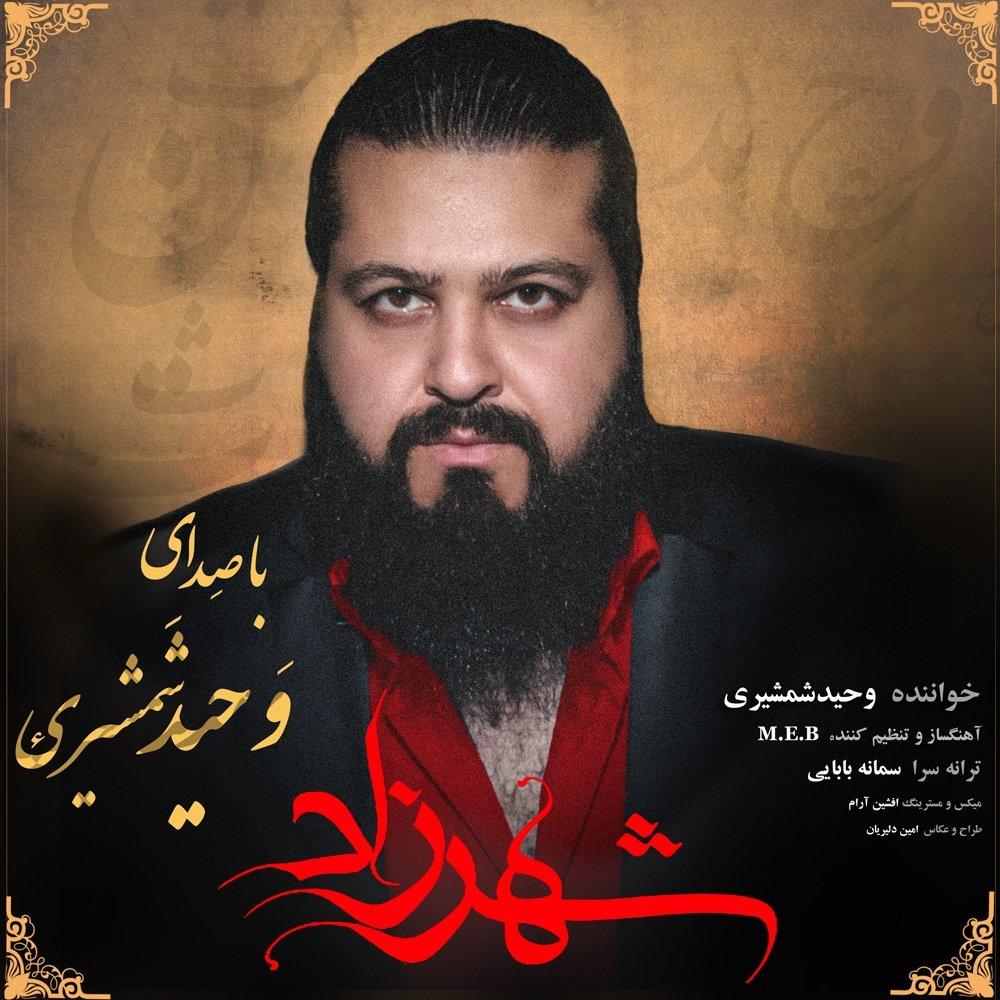 bia2music free donwload best iranian music amp persian