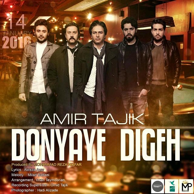 Amir Tajik – Donyaye Digeh