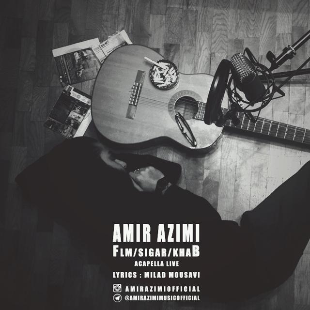 Amir Azimi – Film Sigar Khab