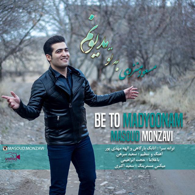 Masoud Monzavi – Be To Madyoonam