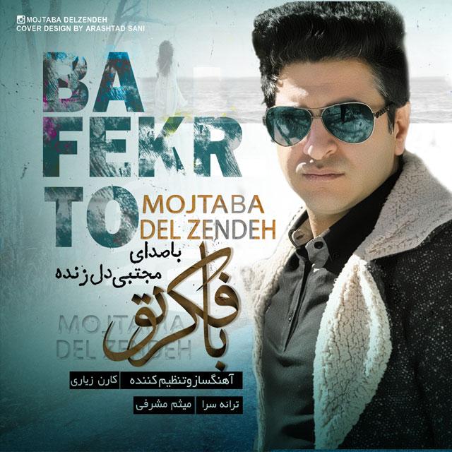 Mojtaba Delzendeh – Ba Fekre To