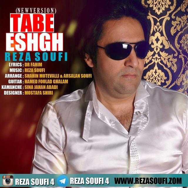 Reza Soufi – Tabe Eshgh
