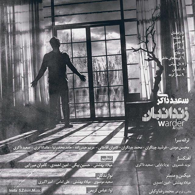 Saeed Zakeri – Zendanban