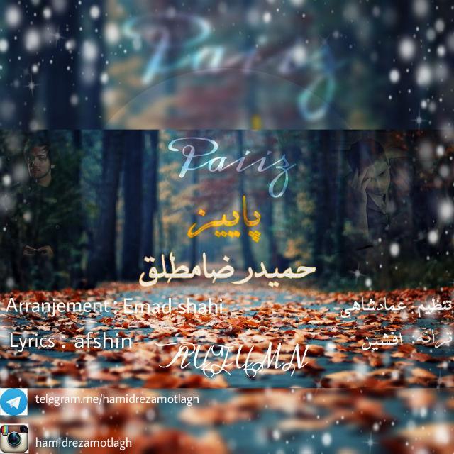 Hamidreza Motlagh – Paeez