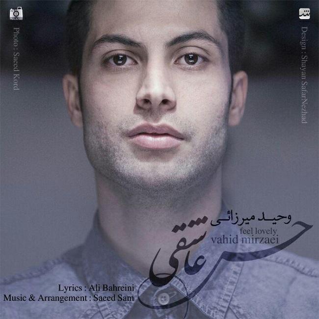 Vahid Mirzaei – Hese Asheghi