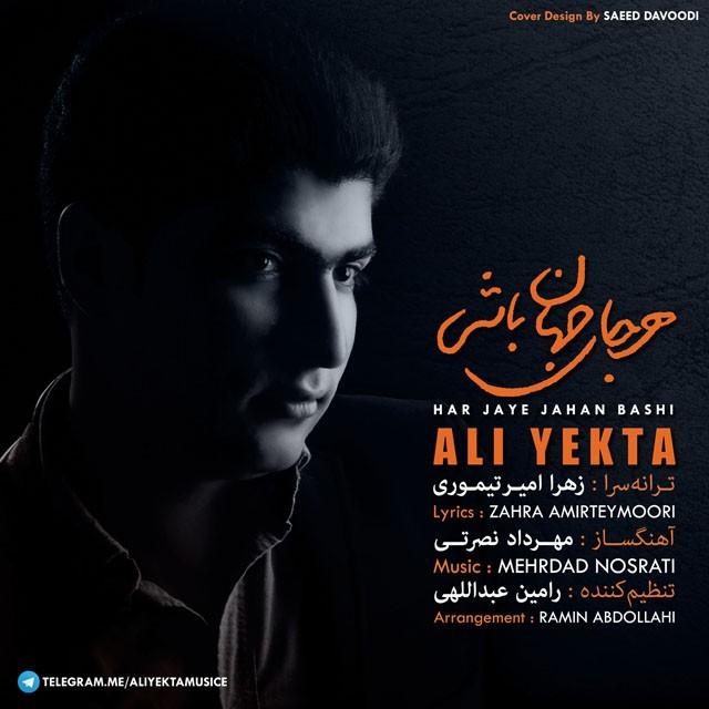 Ali Yekta – Har Jaye Jahan Bashi