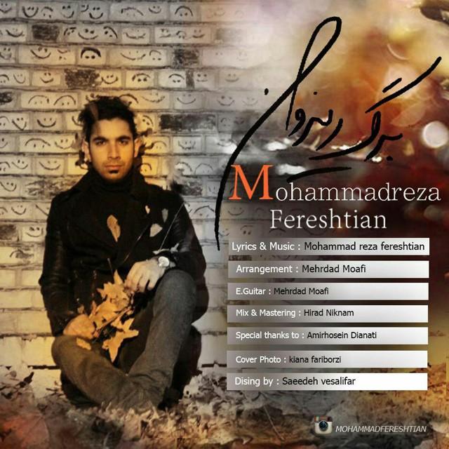 Mohammadreza Fereshtian – Bargrizoon