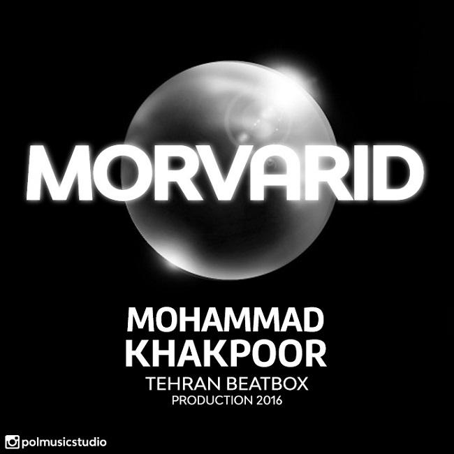 Mohammad Khakpour – Morvarid