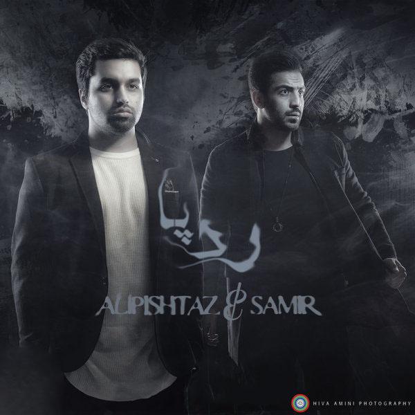 Ali Pishtaz And Samir – Taklifam Maloome