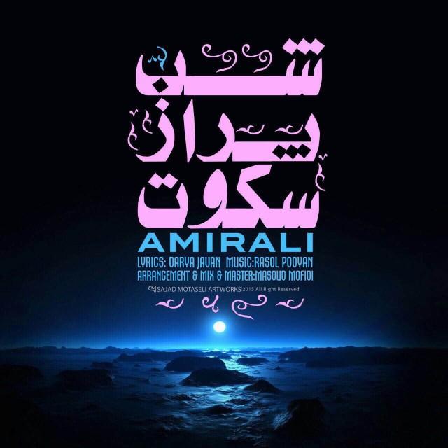 Amir Ali – Shab Por Az Sokot