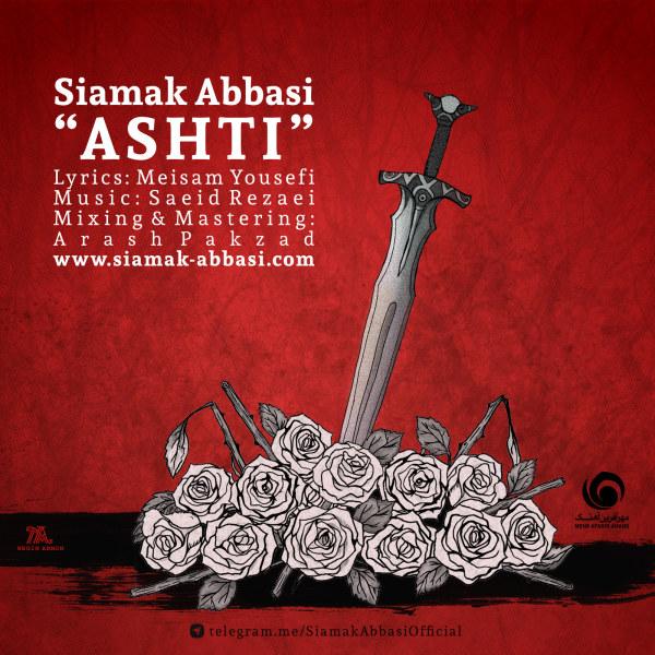 Siamak Abbasi – Ashti