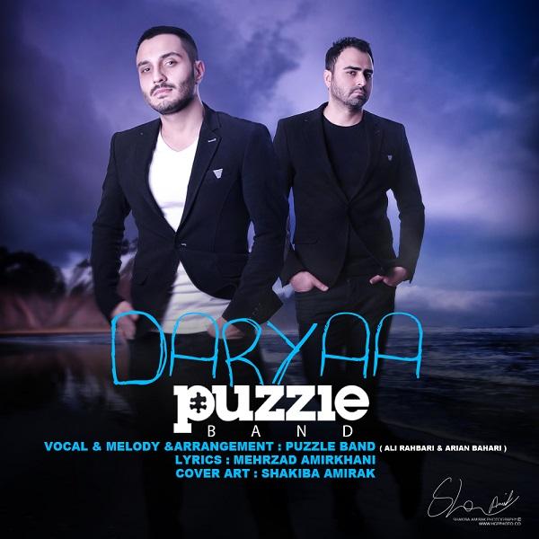 Puzzle Band – Daryaa