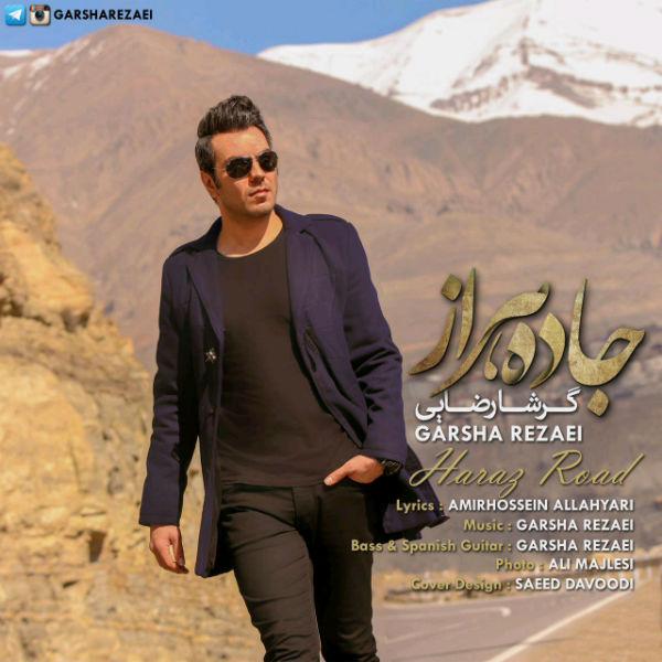 Garsha Rezaei – Jadeh Haraz