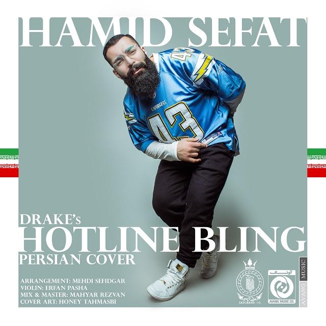 Hamid Sefat – Hotline Bling