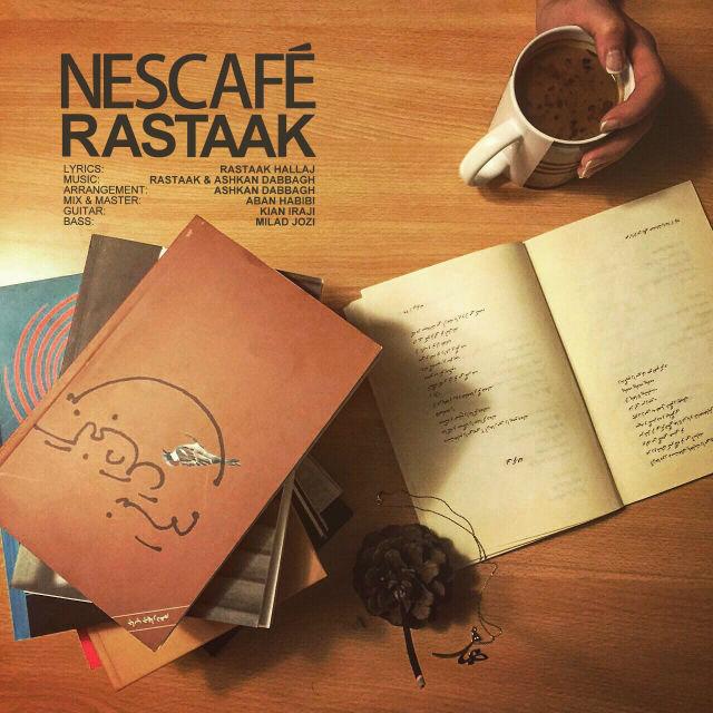 Rastaak - Nescafe.jpg (640×640)