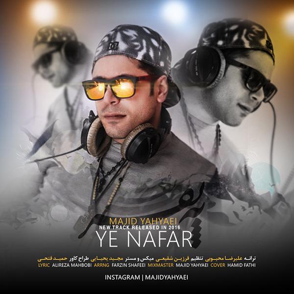 Majid Yahyaei - Ye Nafar.jpg (600×600)