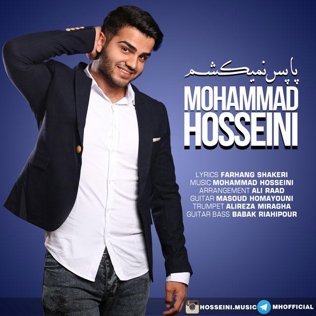 Mohammad Hosseini - Pa Pas Nemikesham.jpg (640×640)