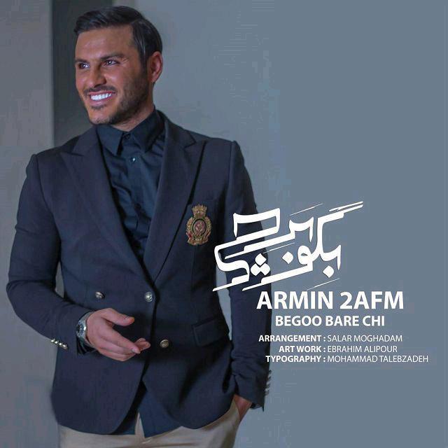 Armin 2AFM - Begoo Bare Chi.jpg (640×640)