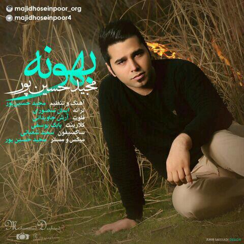 Majid Hosseinpour - Bahoneh.jpg (480×480)