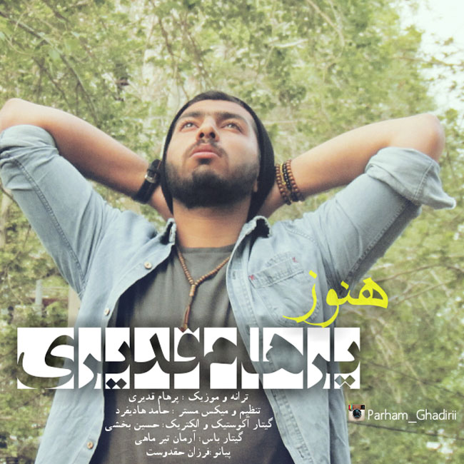 Parham Ghadiri – Hanooz