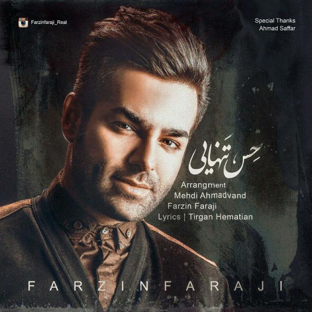 Farzin Faraji – Hesse Tanhaei