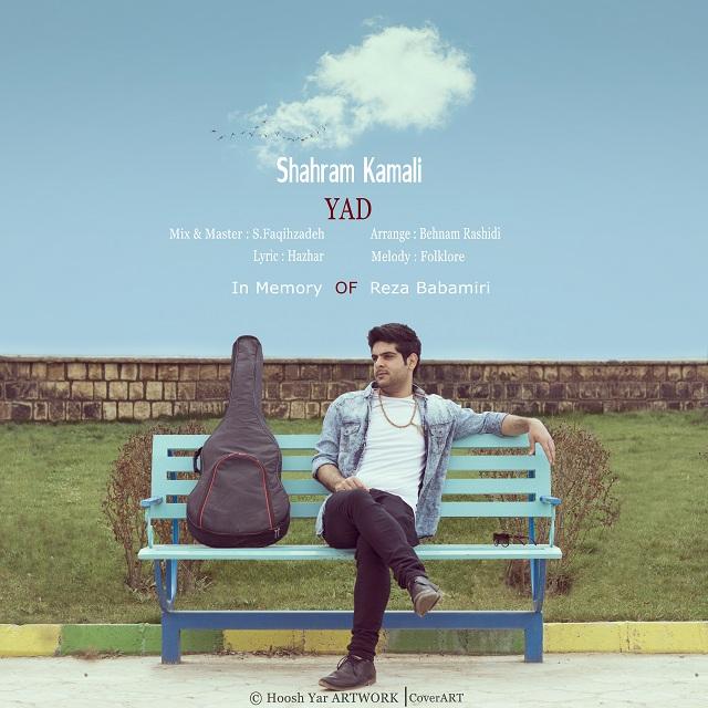Shahram Kamali – Yad