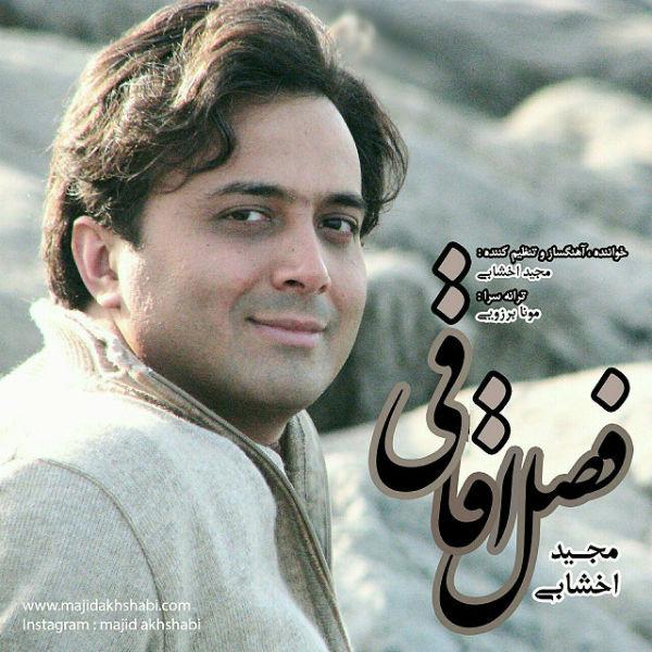 Majid Akhshabi – Fasle Aghaghi