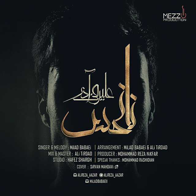 Alireza Azar – Na Nahs (Ft Milad Babaei)