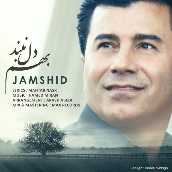 Jamshid – Behem Del Naband