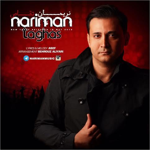 Nariman – Taghas