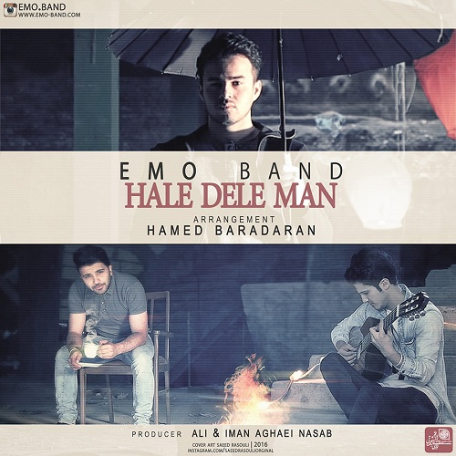 EMO Band - Hale Dele Man Cover.jpg (500×500)