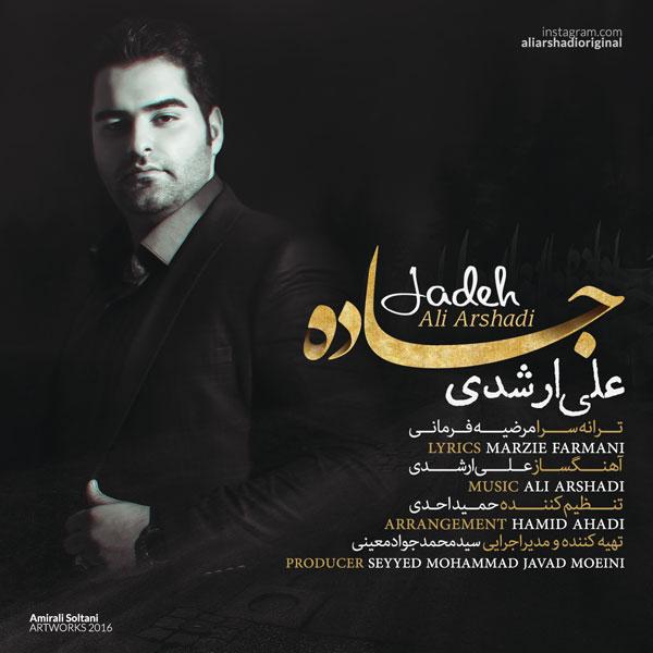 Ali Arshadi - Jadeh.jpg (600×600)