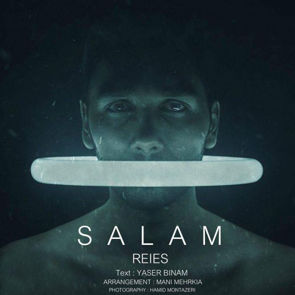 Yaser Binam - Salam Reies.jpg (600×600)