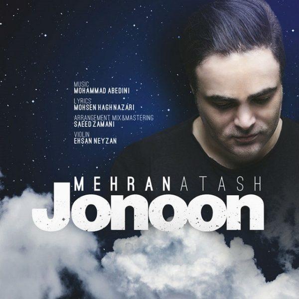 Mehran Atash - Jonoon.jpg (600×600)
