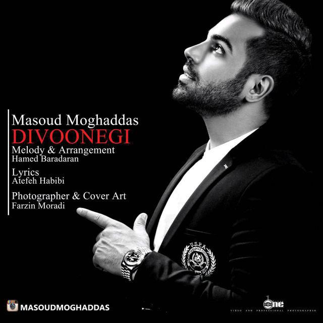Masoud Moghaddas – Divoonegi