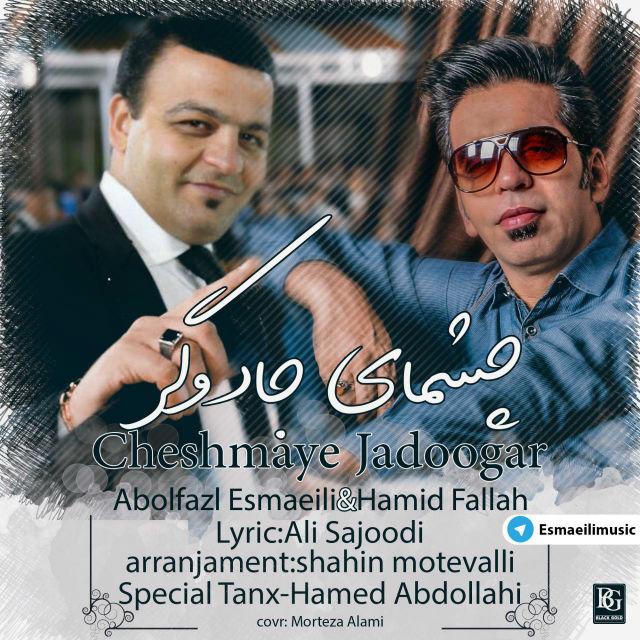 Abolfazl Esmaeili – Cheshmaye Jadoogar (Hamid Fallah)