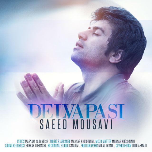 Saeed Mousavi – Delvapasi