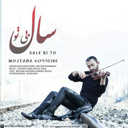 Mojtaba Hosseini - Sale Bi To.jpg (500×500)