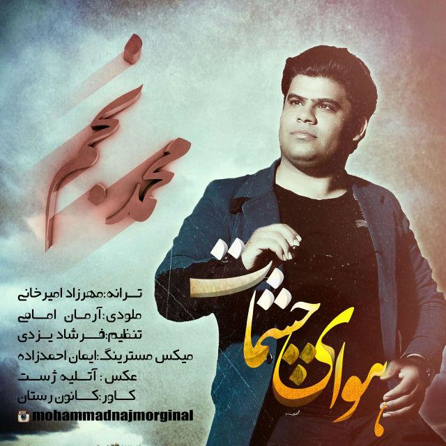 Mohammad Najm - Havaye Cheshat.jpg (640×640)