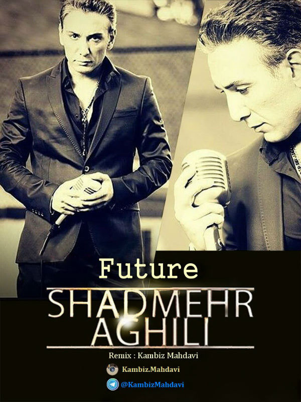 Shadmehr Aghili - Future.jpg (600×800)