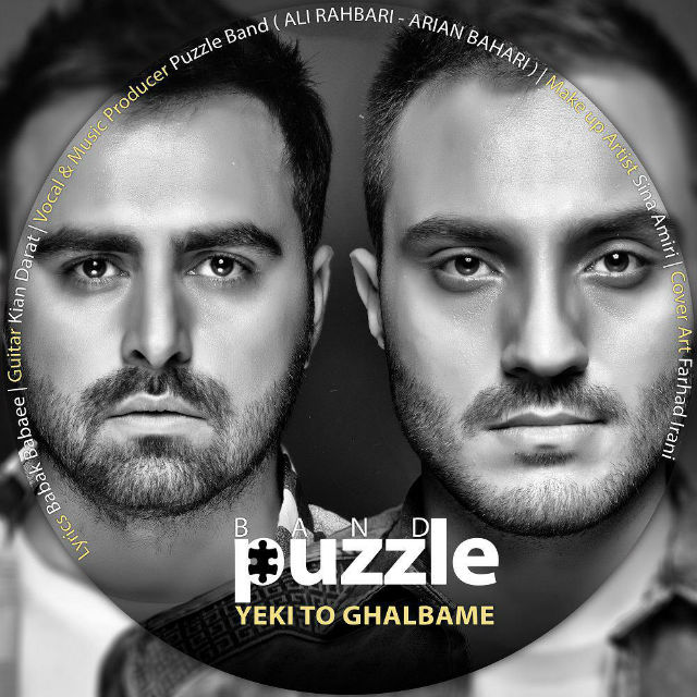 Puzzle Band - Yeki To Ghalbame.jpg (640×640)